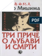 Jukio Mišima - Tri Priče o Ljubavi i Smrti