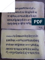 4271_Amara Shiksha - UP Sanskrit Sansthan_Part2