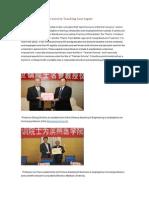 Binzhou Medical University Teaching Contingent