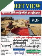 The Street View Journal Vol-4,No-3.pdf