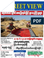 The Street View Journal Vol-4,No-3.pdf