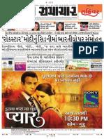 AHMEDABAD 18-11-2014 PAGE1.pdf