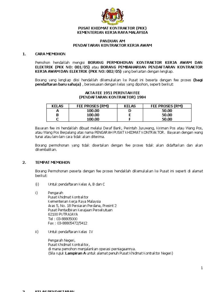 Pusat Khidmat Kontraktor Pkk Kementerian Kerja Raya