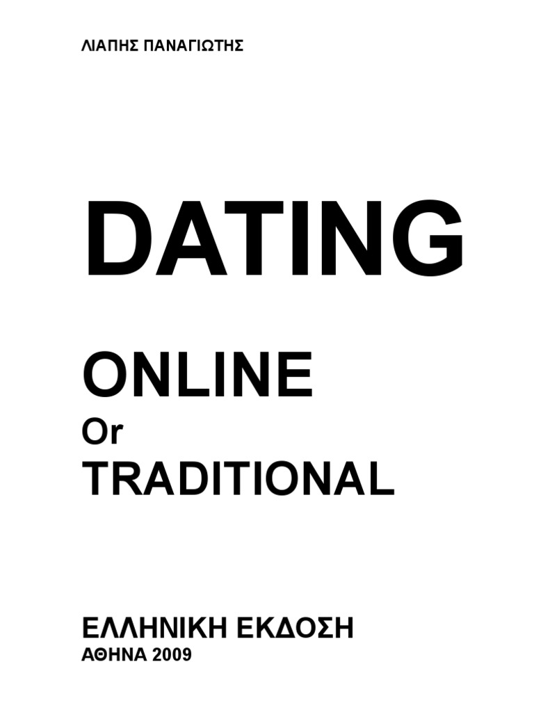 Dating Online or Traditional gr 920063d1365