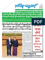 Union Daily (20-1-2015).pdf
