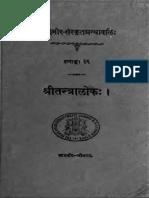 The Tantraloka - Abhinavagupta, Rajanaka.pdf