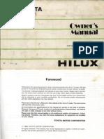 Mk3 Owners Manual