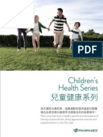 Children's Health Series Leaflet CH/EN
