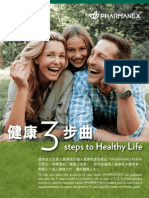 3 Steps to Healthy Life CH/EN