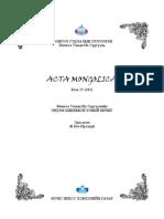 Acta Mongolica сэтгүүл боть 15