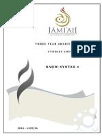 Arabic Grammar - Syntax 1