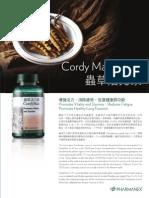 CordyMax Cs4 Leaflet v13 CH/EN