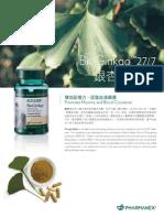 BioGinkgo Leaflet CH/EN