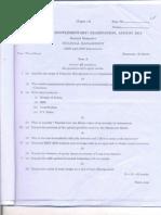 Financial Management (Aug 2012 Sup)