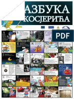 Alphabet Of Kosjeric