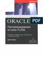 Oracle9i.programare in PL_SQL
