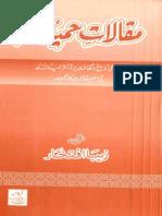 Maqalaat e Hameed ullah.pdf