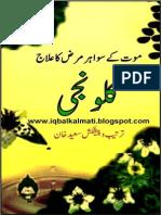 Kalonji (Iqbalkalmati.blogspot.com)