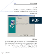 EES Manual Farsi