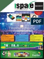 TechSpace [Vol-3, Issue-42].pdf