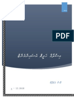 Islam Assignment Grade 12 - 2014 AHS