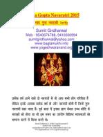 Magha Gupta Navaratri 2015 Puja Vidhi