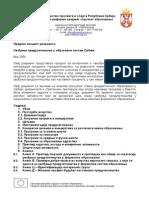 Koncept Uvodjenja Preduzetnistva u Obrazovni Sistem