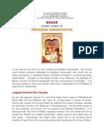 Basar - A Rare Temple of Goddess Saraswathi