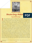 Bhrighu Chakra Padathi-1
