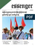 The Messenger Daily Newspaper 21,Jan,2015.pdf