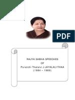 Rajya Sabha Speeches of Amma
