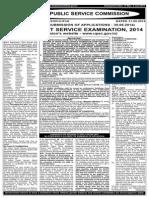 New Scheme_IFSE2014.pdf
