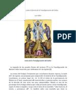 Meditación sobre la fiesta de la Transfiguración del Señor