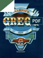 TAQUIGRAFIA_Edicion_Serie_90_Clave.pdf