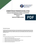 PI-T1 pk