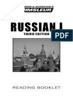 Russian Phase1 Bklt