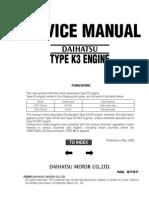 engine manual for daihatsu cb series motor oil nut (hardware) Indmar Marine Engines 2006 daihatsu terios engine service manual