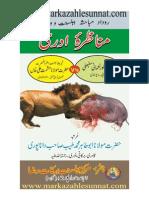Munazra e Adri Urdu