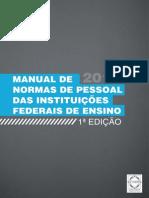 Manual de Normas CNDP - Gestão de Pessoal Lei 8112_90(1)