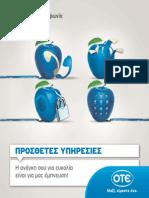 PY_POLYMHLO_19_8_21_75