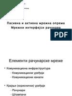 1.Pasivna i Aktivna Mrezna Oprema - Mrezni Interfejsi Racunara