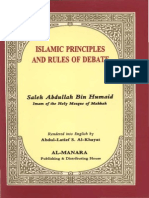 Islamic Principles and Rules of Debate
