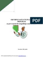 1.razred.pdf
