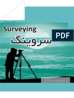 Survey Book Full