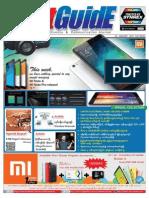 NetGuide Vol. 3, No. 70.pdf