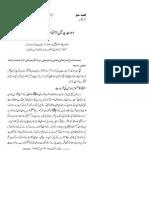 kalmahaq (5).pdf