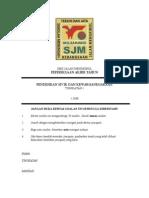 PAPER1 YR4.doc