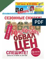 narva_bonus_3.pdf