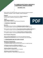 Dar-al-Mustafa-Curriculum
