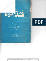 Khuda-Kiun-by-Abdul-Ula-Jan (iqbalkalmati.blogspot.com).pdf